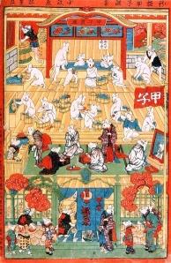 1 Utagawa Kunisada III, Kōshi Bath, 1882